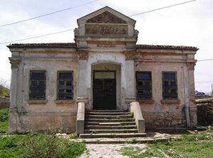 """Muzeul """"Ioan Cotovu"""" - astăzi"""
